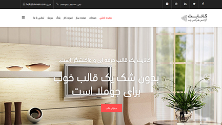 Knight Homepages